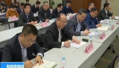 十九屆中央第一輪巡視完成進駐:第二巡視組進駐中國通用技術集團
