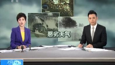 波蘭:寒潮席卷波蘭 已致2人死亡