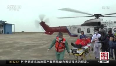廣東珠海:外籍船員不慎受傷 救助飛行隊緊急救援