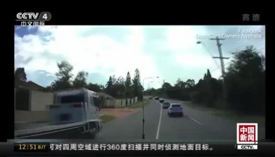 澳大利亞公路上演警匪追逐戰