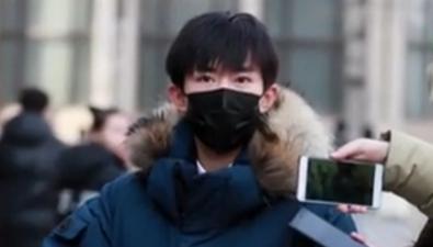 """易烊千璽已通過""""中戲""""初試"""
