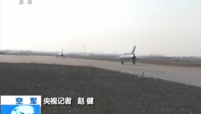 空軍:飛行教官作戰訓練 挑戰飛行極限