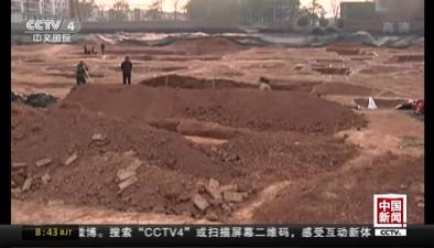 河南安陽發現商代晚期大型鑄銅遺址