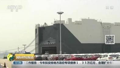 韓國舉行部長級緊急會議應對美國貿易保護措施