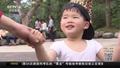 臺灣家庭職場壓力大 雖有育嬰假卻不敢請