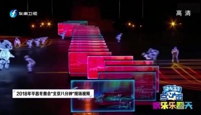 張藝謀用科技展現中國自信 壓力變動力創作