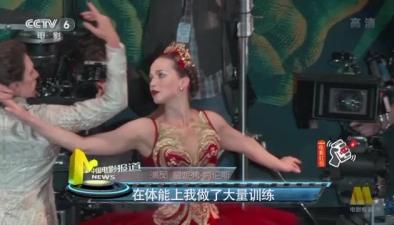 """""""大表姐""""苦練芭蕾 新片《紅雀》變身多面女間諜"""