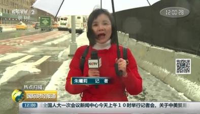 """兩輪""""東北風暴""""接踵而至 美國東海岸雨雪交加大風席卷"""