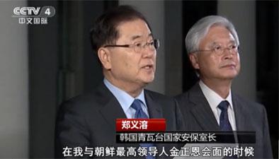 韓國官員稱特朗普同意在5月之前與金正恩會面