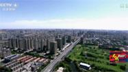 京津冀協同 塑造區域發展新格局