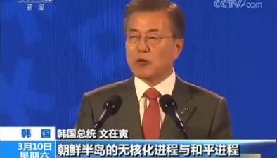 特朗普稱5月前與金正恩會面 韓總統對美朝會面計劃表示歡迎