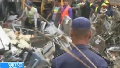 尼泊爾:一架客機降落時失事49人遇難 22人獲救