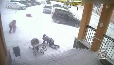 高樓墜雪 俄羅斯多地居民慘遭砸傷