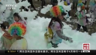 """雲南騰衝:""""彩色跑"""" """"泡泡跑""""歡樂開賽"""