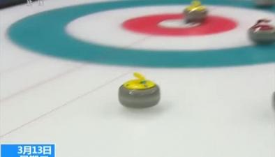 2018冬殘奧會:對手均提前認輸 中國隊一日雙勝