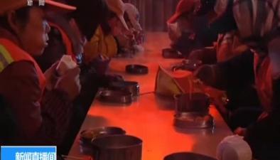 河南鄭州:免費早餐 暖胃又暖心