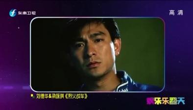"""五月""""紅館""""再開唱 梁咏琪出道二十二周年"""