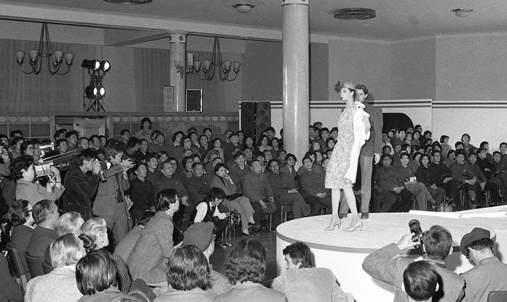 1979年3月19日,由法國著名時裝設計師皮爾·卡丹率領的法國時裝表演團在北京民族文化宮舉行了一場服裝表演。