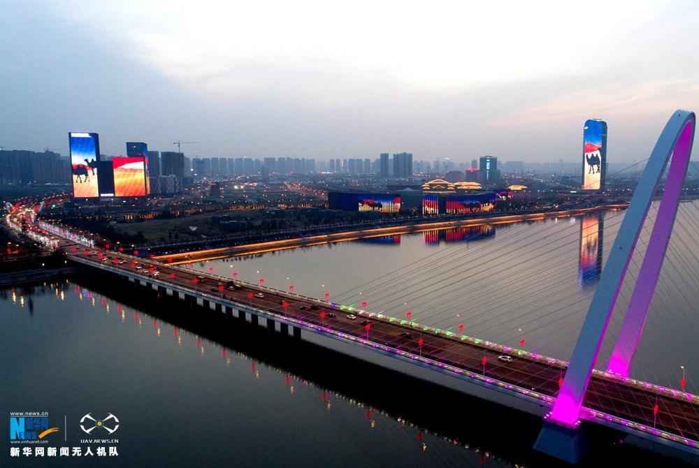 航拍西安浐灞河景燈光秀