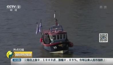 """""""脫歐派""""漁民往泰晤士河裏倒魚 抗議脫歐過渡協議"""