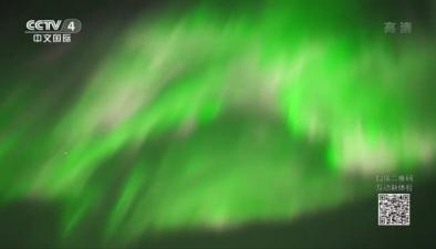 芬蘭:絢爛北極光 夜空舞動美到窒息