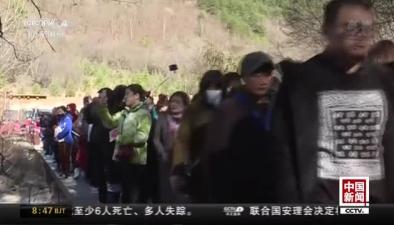 四川:九寨溝遊客昨日達接待上限2000人