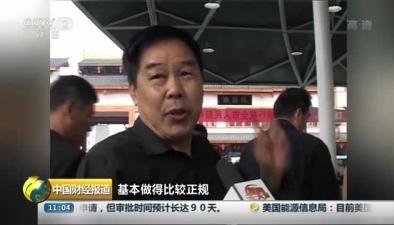 四川樂山:有價又有市 茶農增收明顯