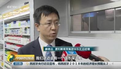 上海:便利店可設快餐區 預計下月出臺標準
