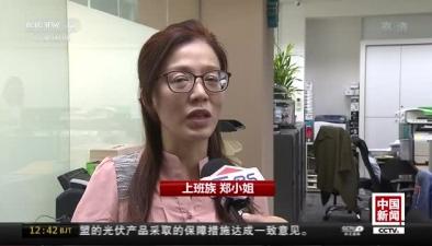 不敢退休 臺灣7成中年上班族感覺薪水低