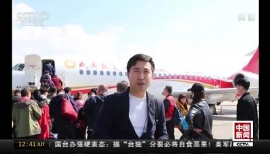 ARJ21飛機在內蒙古載客演示運行