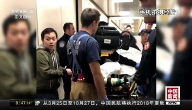東航國際航班空中放油備降救人