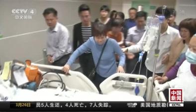 廣東揭陽:男孩意外腦死亡 捐獻器官救助六人