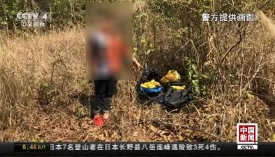 雲南臨滄:6天查獲3起毒品案件 繳毒上百公斤