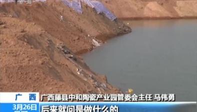 廣西:查處非法傾倒危險廢物案 産業園區現大量危險廢物