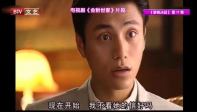 那些年我們追過的男主角之陳坤