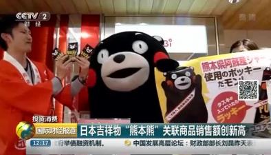 """日本吉祥物""""熊本熊""""關聯商品銷售額創新高"""