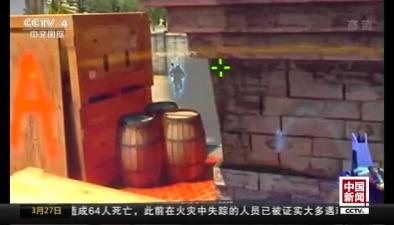世界電子競技總決賽 中國列獎牌榜第二