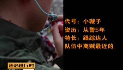 """反扒探組遇挑戰 盜賊市場有""""眼線"""""""