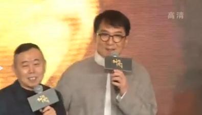 成龍新片搭檔潘長江畫風很奇特?