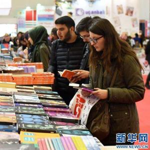 中国图书亮相突尼斯国际书展