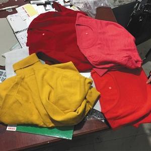 [财经晚报]河北清河部分羊绒厂家造假