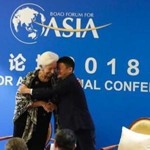 聚焦2018博鳌亚洲论坛:马云对话拉加德