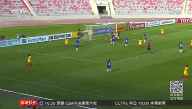 中国女足两连胜 锁定世界杯门票