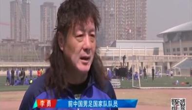 """""""谁是球王""""沈阳站大区赛决赛今日开战"""