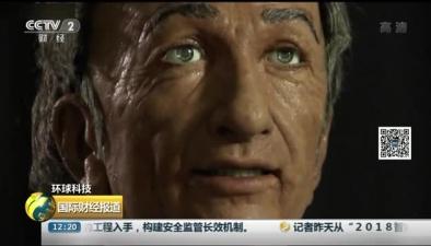 環球科技:情感機器人 3秒內模倣你的表情