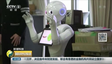 環球科技:日本老齡化程度加重 看護型機器人擔重任
