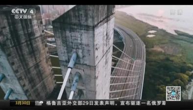 新北:尋求刺激 玩家徒手爬136米橋柱引爭議