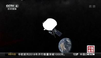 NASA將向太陽發射探測器