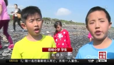 相機海上漂流兩年 臺灣小學生網上找到失主