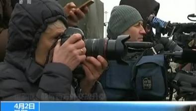 俄羅斯:俄與西方外交戰升級部分遭驅逐駐美外交官抵達俄羅斯